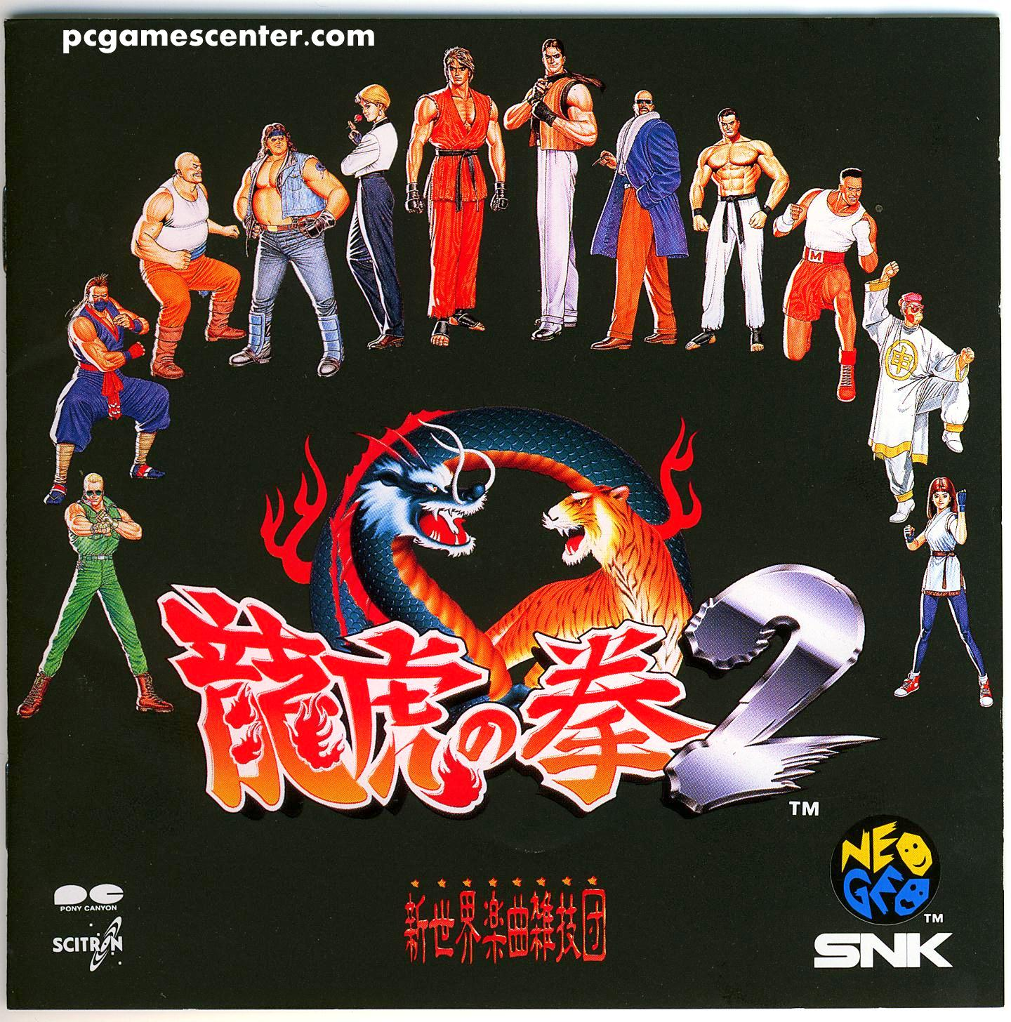 ART OF FIGHTING 2 PC Game Free Download