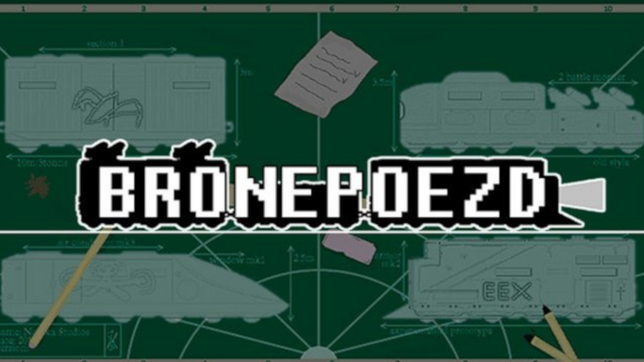 Bronepoezd PC Game Full Version Free Download